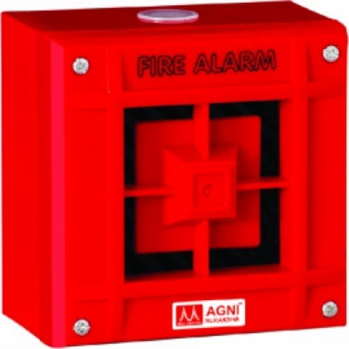 Fire Alarm (Red)