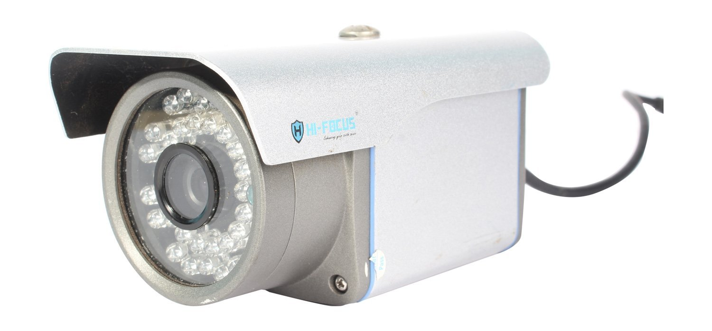 Hi-Focus 1.3 MP HD CCTV Camera (White)